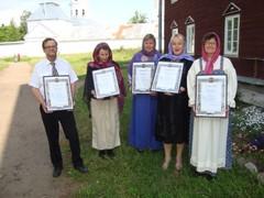 Veikko, Liisa, Marja-Leena, Riitta ja Marja siunauskirjoineen