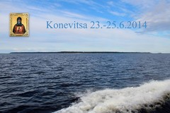 konevitsa_1_june_2014