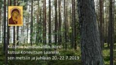 konevitsa_20-22072019_001