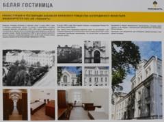 konevitsa_20-22072019_004
