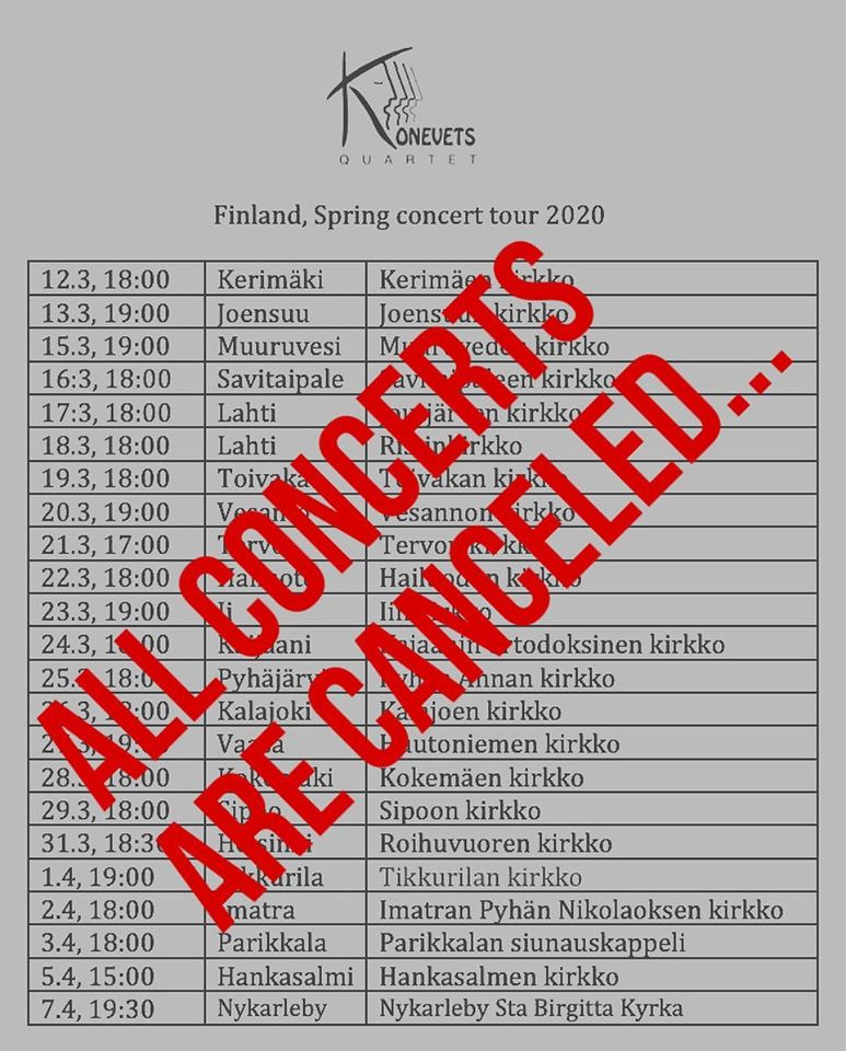 All_conserts_are_cancelled_13032020.jpg