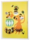 bongo_party_print.jpg&width=140&height=250&id=149327&hash=c54aff02fb0558a0e5e9ee47c8e07fa5