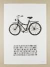 life_poster_bike.jpg&width=140&height=250&id=149327&hash=c54aff02fb0558a0e5e9ee47c8e07fa5