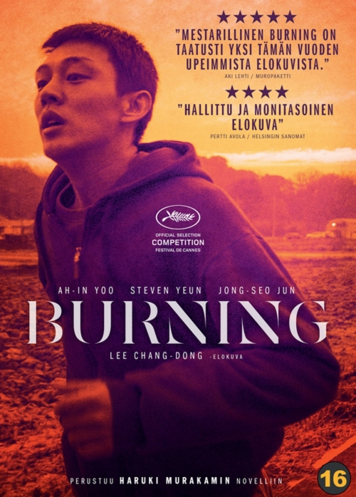 burning-2018-dvd.jpg
