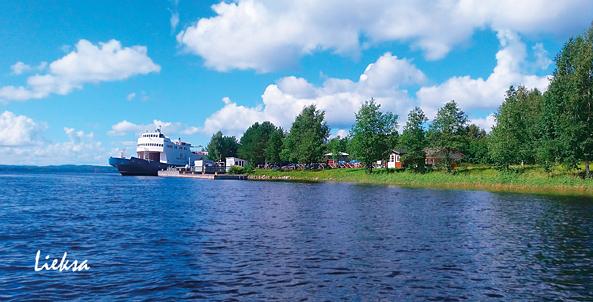 K106 Lieksan satama