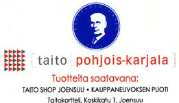 8._taitoshop_logo.jpg