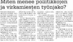Uusi Lahti 9.11.2016