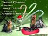 Danube`s Heritage Merry Christmas
