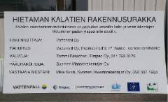 Työmaataulu Hietaman kalatien rakennusurakka