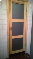 Saunan oven näkösuojateippaus
