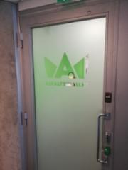 Oven lasin huurrekalvo logoteippaus