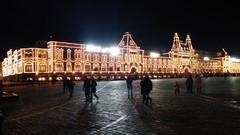 Moskova 2014