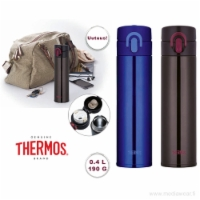 thermos_travelpro.jpg&width=200&height=250