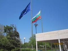 Eu....Bulgaria