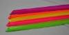 sailtail.jpg&width=140&height=250&id=110582&hash=eb405cb2ca987b47517a185602f1c568