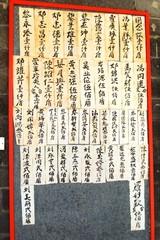 B38 Kiinalaista kirjoitusta
