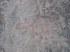 Sarkasvuoren kalliomaalaus