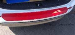 Takapuskurinsuoja, punainen, carbon, tarrakalvo, lastaussuoja, puskurinsuoja, takapuskurin suoja.