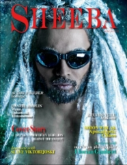 Sheeba lehden kansikuva