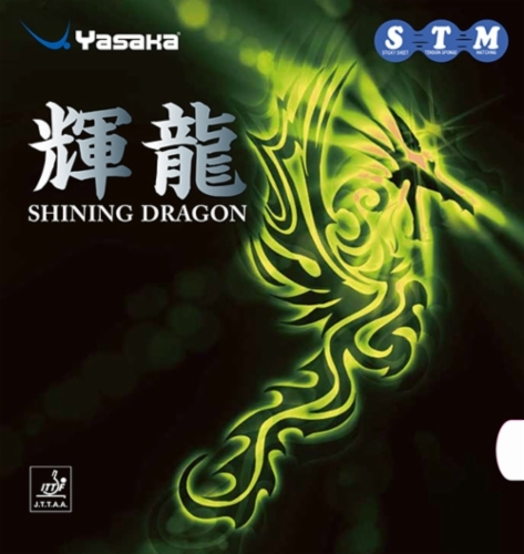 Shining_Dragon.jpg&width=280&height=500