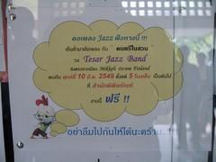 tjb_bangkokissa_maaliskuussa_2006_10_a