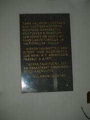 ak203591_1024x768