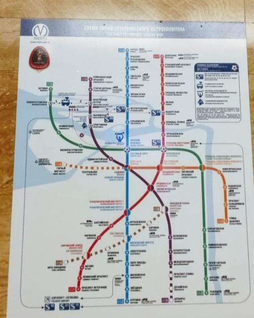 Metrolla mentiin