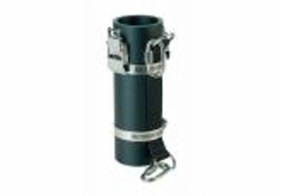 canistermountingstrap.jpg&width=400&height=500