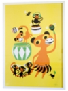 bongo_party_print.jpg&width=140&height=250&id=150610&hash=defeaf66ea9c1e59406fda598d37b81c