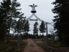 Enkelipuiston portti / Porten till parken