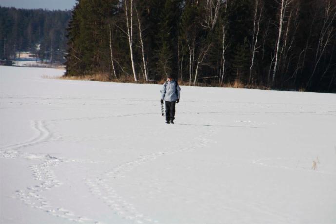 Sää Rajamäki Nurmijärvi