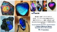 tokyo_19_ad_best_jpeg