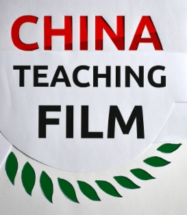 China_teaching_film_X_1.JPG