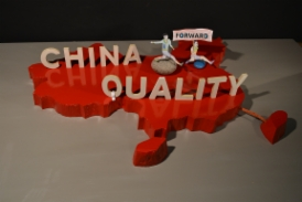 ChinaQuality_2.JPG