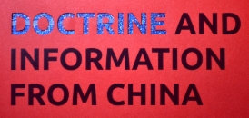 Doctrine_and_information_China_2.JPG