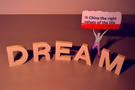 Dream_in_China_2.JPG