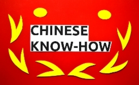 Chinese_know-how_1.JPG