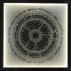 Alkuräjähdys IV / Big Bang IV