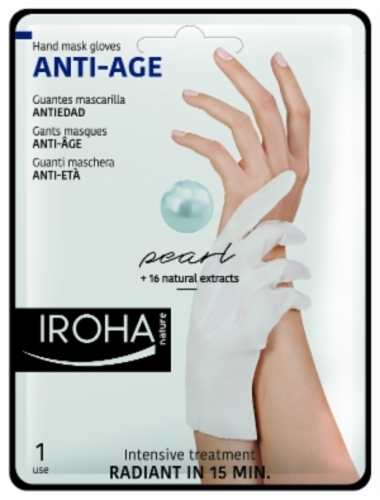 IN_Gloves_Pearl_new.jpg&width=280&height=500