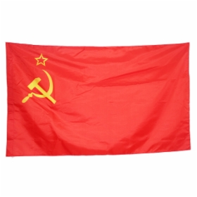 USSR-Flag-90-150cm-CCCP-Red-Revolution-Union-Of-Soviet-Socialist-Republics-Banner-USSR-Flags-Indoor.jpg_640x640.jpg&width=280&height=500