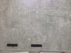 lähikuva betonimainen pinta_oh_pulvere