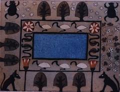 Egyptiläinen Puutarha 2,1997