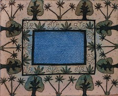 Egyptiläinen Puutarha 1,1997