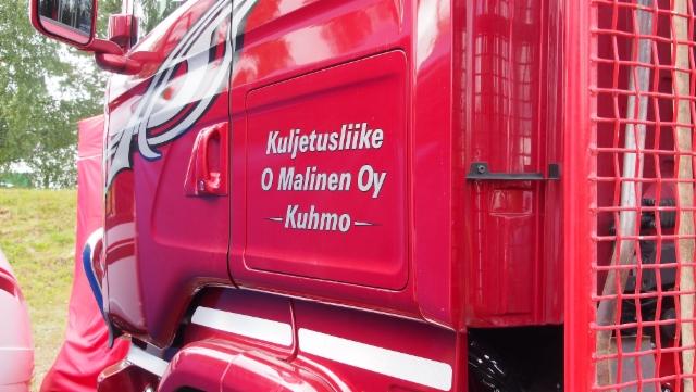 FinnMetko 2016.Jämsänkoski.
