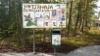 Kyltti ja roskiksen tarra leikkipuisto Metsämajassa