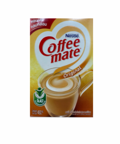 coffemate.PNG&width=400&height=500