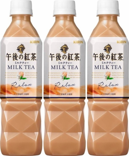 Kirin_Afternoon_Tea_Kandy_Milk_Tea_500_ml___Semarang.jpg&width=400&height=500