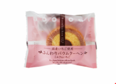 Taiyo_Bamkuchen_Mini_Strawberry_Milk_65g.PNG&width=400&height=500