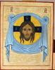 Käsittätehty Kristus Ikoni (myyty)