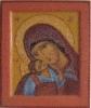 Hellyyden Jumalanäiti  25x27